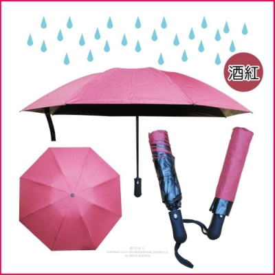 【生活良品】8骨自動摺疊反向晴雨傘-素面酒紅色(大傘面)