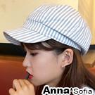 AnnaSofia 復古直條紋 混棉報童帽貝蕾帽(白系)