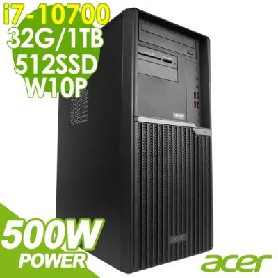 ACER VM6670G 專業繪圖電腦  i7-10700/RTX4000 8G/32G/512SSD+1T/500W/W10P/Veriton M