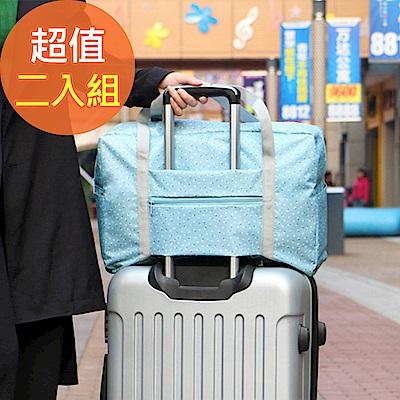 【暢貨出清】JIDA 420D加密防水小清新印花加厚拉桿收納袋(2入)