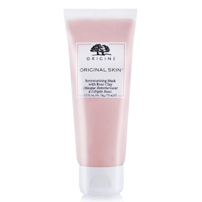 ORIGINS 品木宣言 天生麗質粉美肌面膜75ml-國際航空版