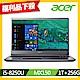 (福利品)Acer SF315-52G-53KQ 15吋筆電(i5-8250U/MX150/8G/256G SSD+1TB/Swift 3/銀) product thumbnail 1