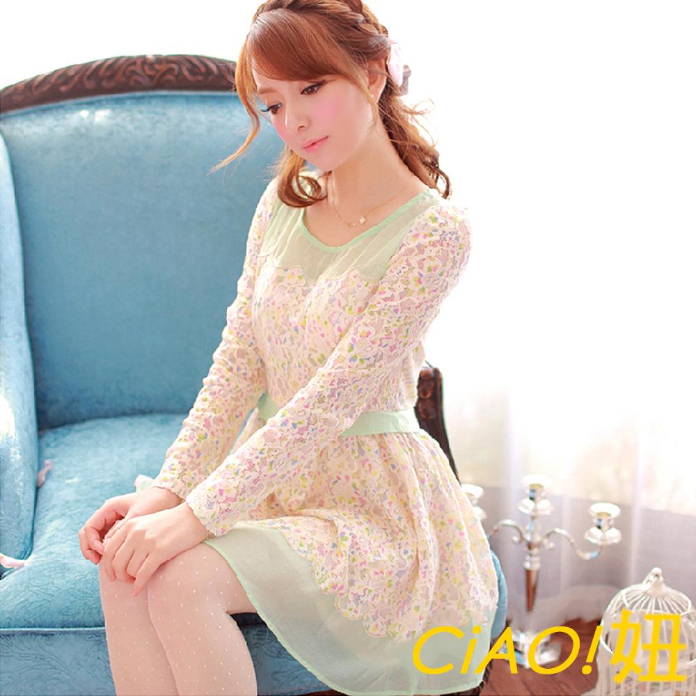 甜蜜氛圍多彩花朵蕾絲洋裝 (綠色)-CIAO妞