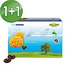 買一送一NatureMax家倍健 金盞花萃取物(含葉黃素)複方軟膠囊(30粒/盒)