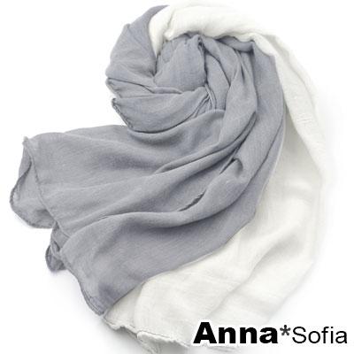 AnnaSofia 韓劇太陽的後裔 宋慧喬雙色拼接棉麻圍巾超大披肩(灰白系)