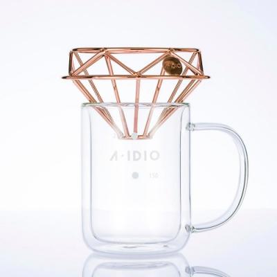 A-IDIO 鑽石咖啡濾杯+雙層玻璃杯禮盒組