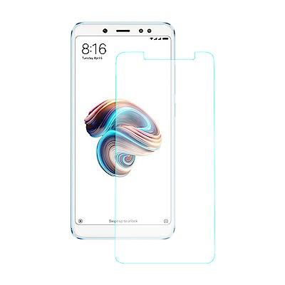 【SHOWHAN】小米 紅米Note 5 (5.99吋) 9H鋼化玻璃保護貼