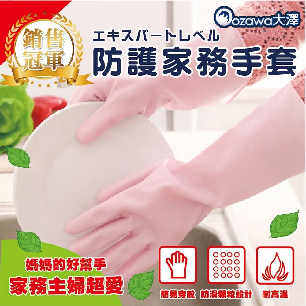 OZAWA 大澤 日本熱銷 多功能專業級防割家務手套(5雙)