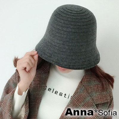 AnnaSofia 圈繞層旋 羊毛呢漁夫帽盆帽(深灰系)