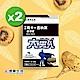 【信東】大男人瑪卡+透納葉速溶錠(60錠/盒)x2入 product thumbnail 1