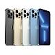 Apple iPhone 13 Pro 256G 6.1吋智慧型手機 product thumbnail 1