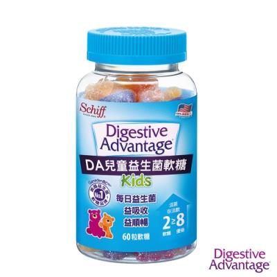 Schiff-DA兒童益生菌軟糖60顆(1瓶)