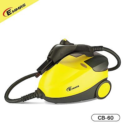 EMMAS多功能蒸氣熨斗清潔機 CB-60
