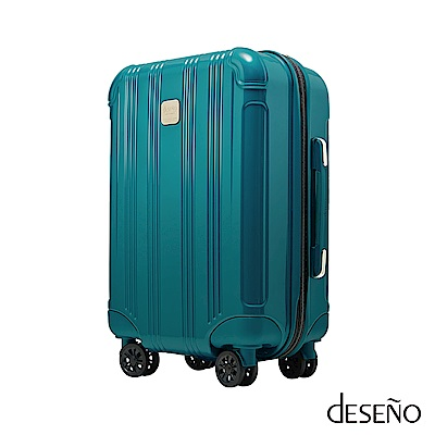 Deseno酷比旅箱18.5吋超輕量拉鍊行李箱寶石色系廉航指定版-綠