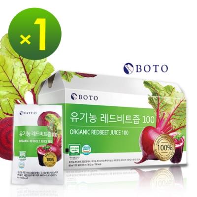 韓國原裝boto 100%有機甜菜根鮮榨精力飲禮盒x1箱(30包)-快