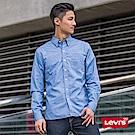 Levis 牛仔襯衫 男裝 修身版型 單口袋 簡約素面