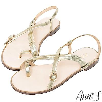 Ann'S穿穿脫脫都方便-雙層交叉套拇指寬版平底涼鞋-淺金
