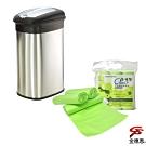 金德恩 台灣製造 iSmart 智慧型感應不鏽鋼垃圾桶50公升+1包香氛環保垃圾袋45L