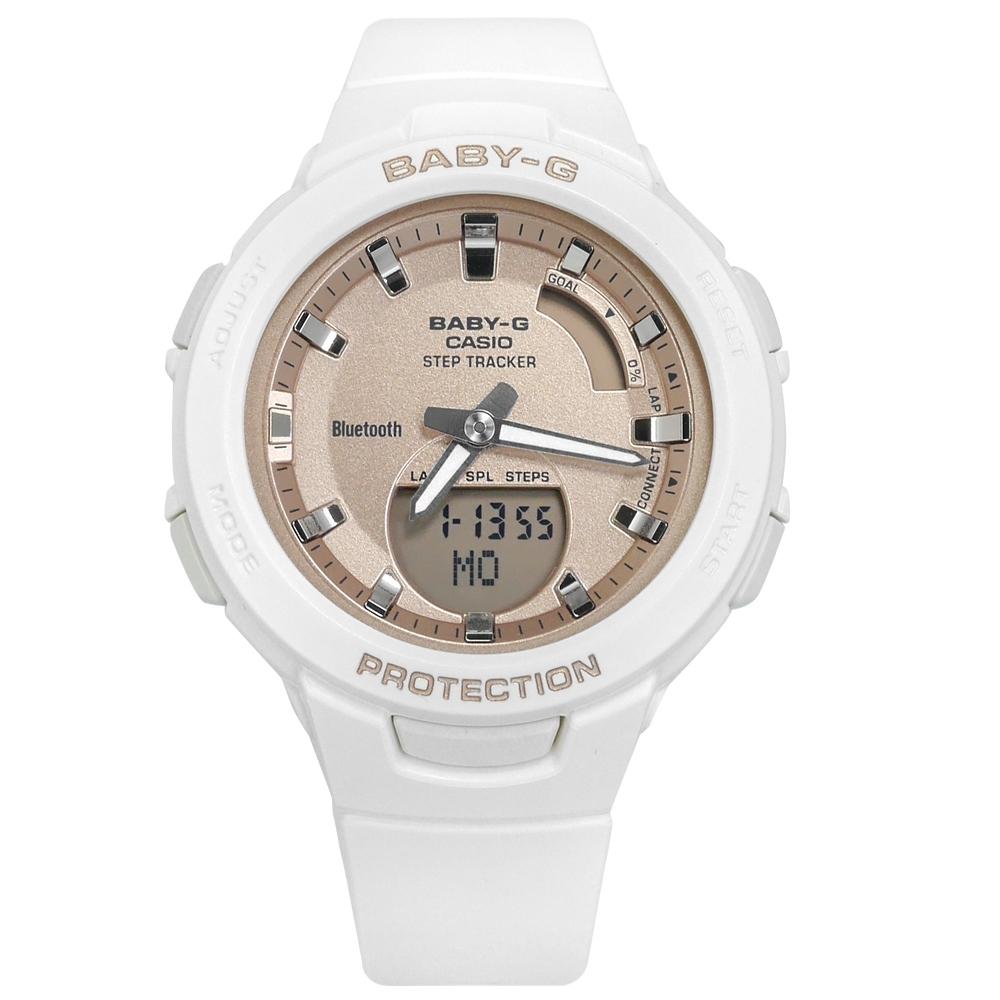 Baby-G CASIO卡西歐 雙顯手錶-玫瑰金x白/BSA-B100MF-7A 41mm