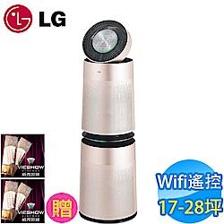 LG樂金 17-28坪 Wifi遙控 360°雙層空氣清淨機 AS951D