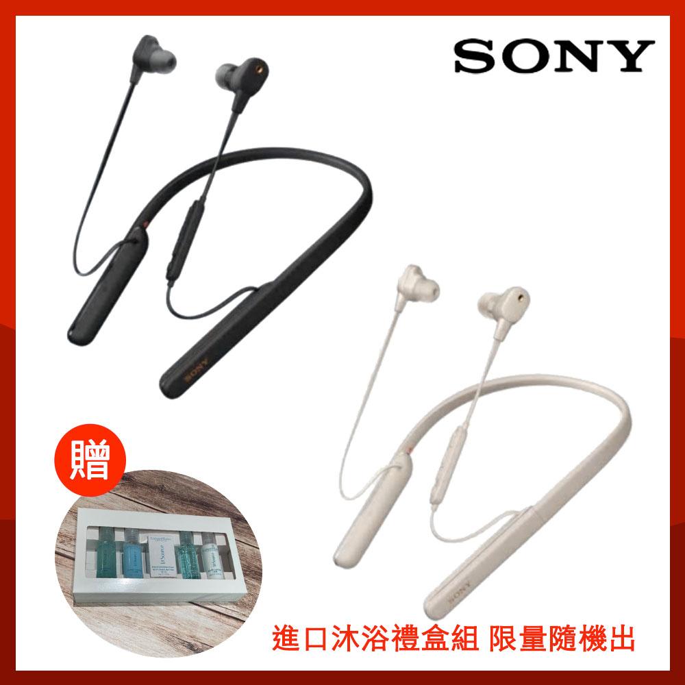 SONY 智慧降噪無線藍牙頸掛入耳式耳機 WI-1000XM2 (公司貨)