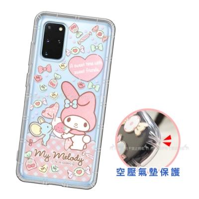 三麗鷗授權 My Melody美樂蒂 三星 Samsung Galaxy S20+ 愛心空壓手機殼(草莓)
