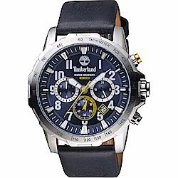 Timberland 天柏嵐 霸氣計時男套錶組-藍/46mm