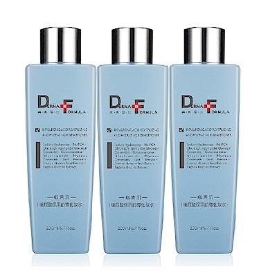 DF美肌醫生 玻尿酸保濕前導化妝水200ml 3入組