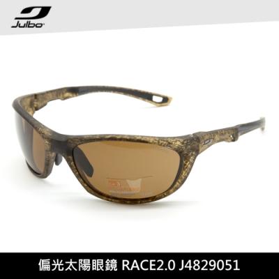 Julbo 偏光太陽眼鏡RACE2.0 J4829051(水上運動用)