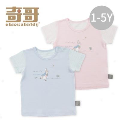 奇哥 遊戲兔單印側開衫 1-5歲 (2色選擇)