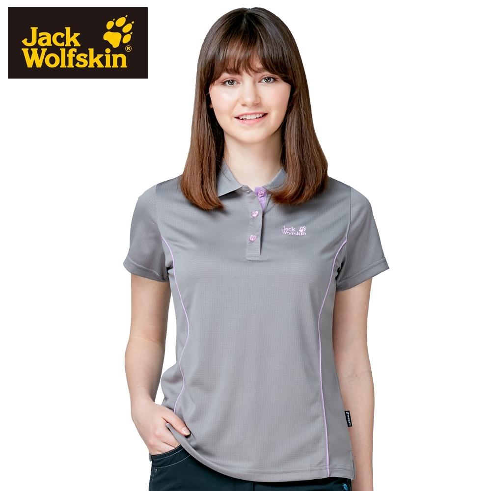 【Jack Wolfskin 飛狼】女 短袖排汗Polo衫『深灰』