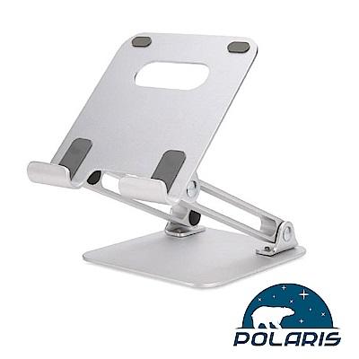 Polaris Orion-01s 全鋁合金 升降式 平板架 , 小筆電架