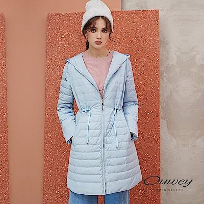 OUWEY歐薇 保暖羽絨連帽外套(藍) @ Y!購物
