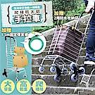 FL生活+ 航太鋁八輪爬梯購物車