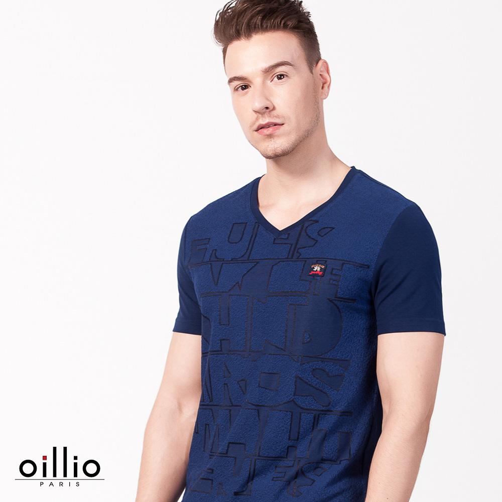 oillio歐洲貴族 短袖V領款式T恤 特色文字圖樣 藍色