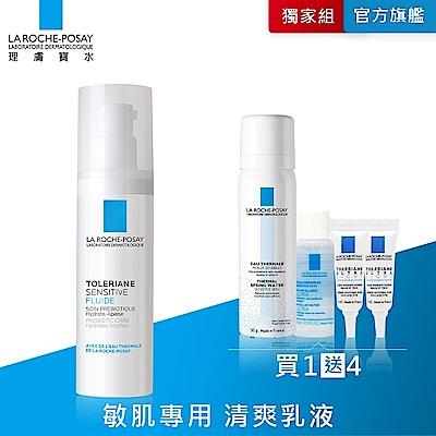 理膚寶水 多容安舒緩濕潤乳液40ml 舒緩修復<b>5</b>件獨家組 (敏肌乳液)