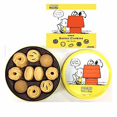 北日本 狗狗奶油風味餅乾(297.6g)