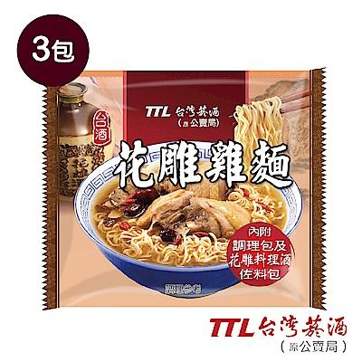 (活動)台酒TTL 花雕雞麵 200gx3包/袋