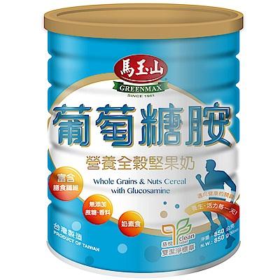 馬玉山營養全榖堅果奶-葡萄糖胺配方850g