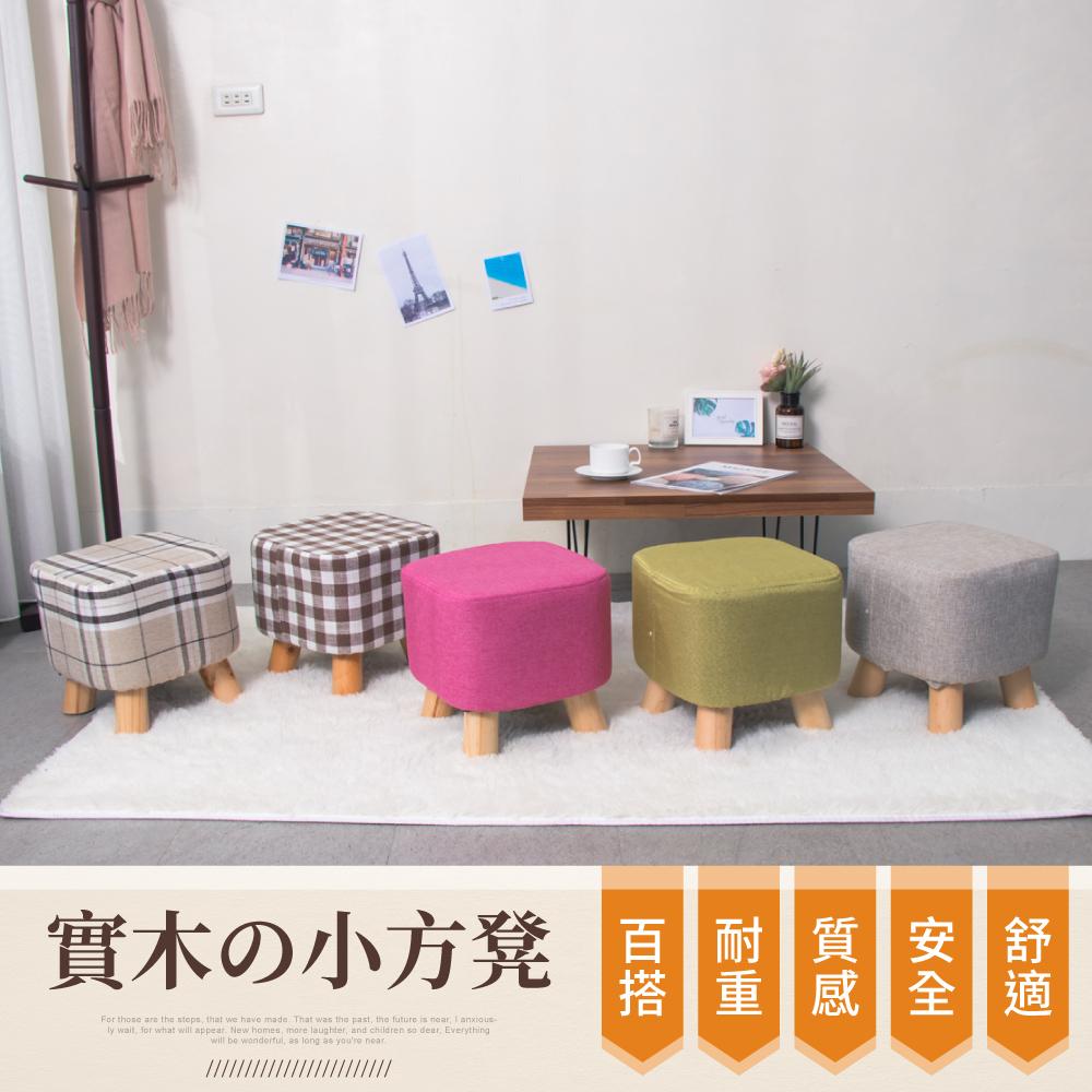 IDEA-日式實木亞麻方形凳椅