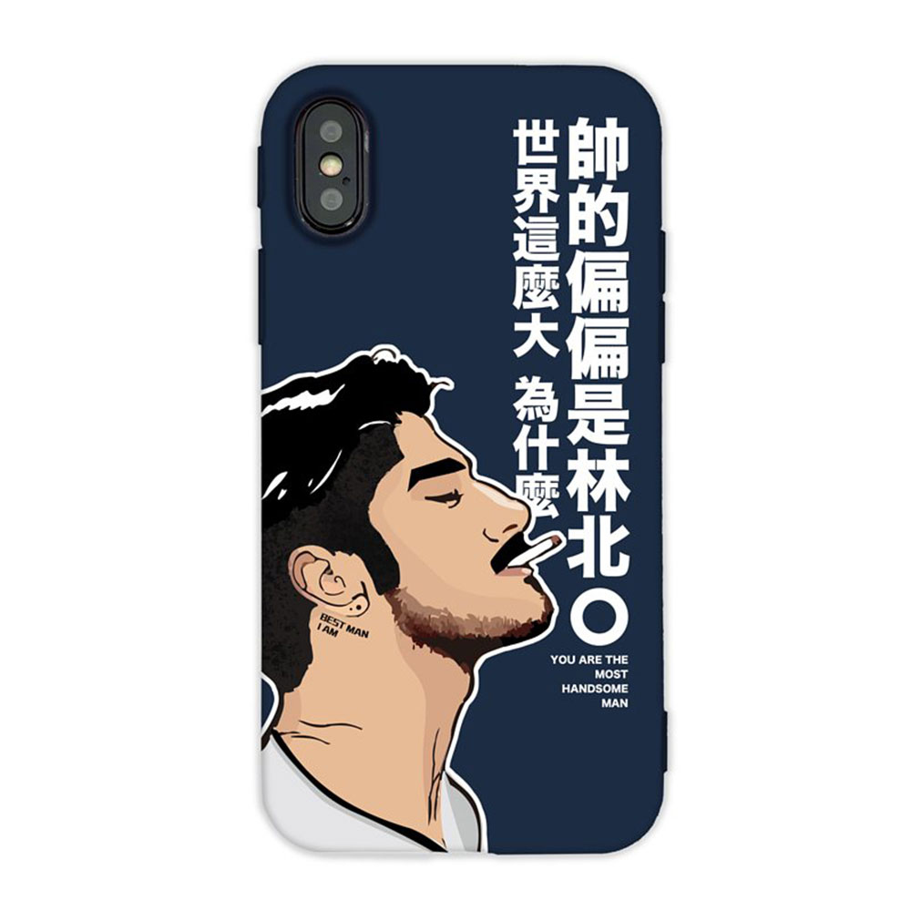 【TOYSELECT】iPhone 7/8 Plus 林北帥翻系列手機殼