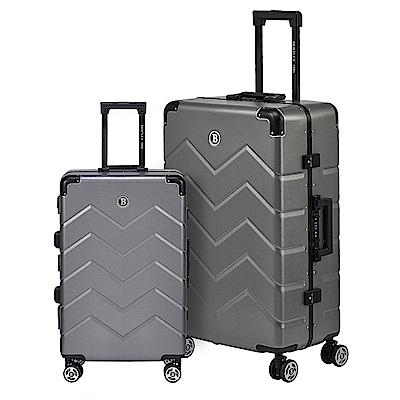 BENTLEY賓利 26吋+20吋 PC+ABS 商務鋁合金拉桿輕量行李箱 二件組-銀