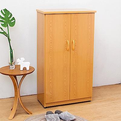 Bernice-防潮防蛀 防水塑鋼2.2尺上掀收納二門鞋櫃(木紋)