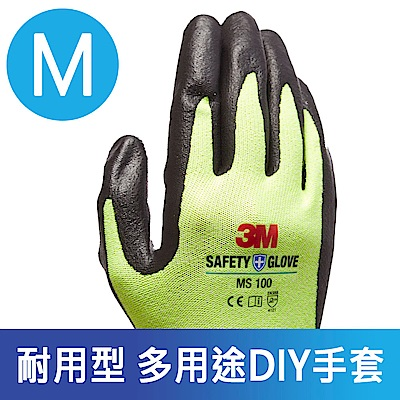 3M 耐用型/多用途DIY手套-MS100(黃色 M-五雙入)