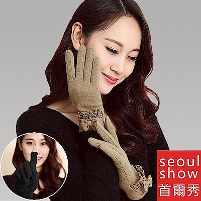 seoul show首爾秀 羊毛蕾絲蝴蝶結針織翻蓋觸控手套