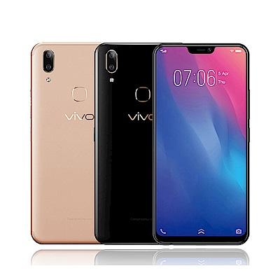 VIVO V9 Youth (4GB/32GB) 6.3吋 AI智慧拍照手機