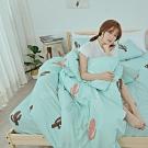 BUHO 乾爽專利機能涼被床包三件組-單人(多肉寓所)