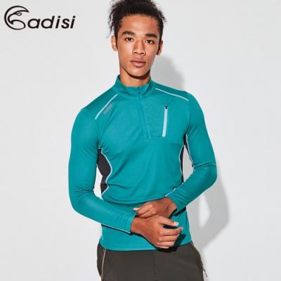 ADISI 男半門襟智能纖維超輕速乾長袖上衣AL1921022