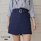 東京著衣 附綁帶假口袋後鬆緊造型褲裙-S.M(共二色)