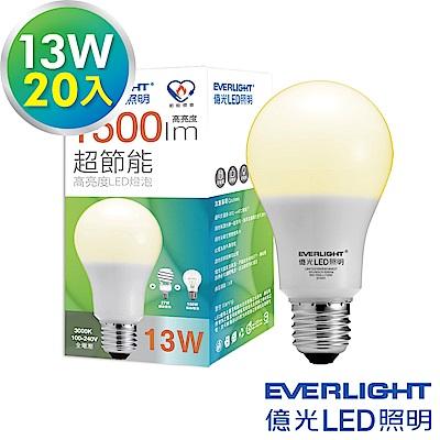 Everlight億光 13W超節能LED燈泡 全電壓E27-黃光20入